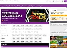 Betdaq home page, with the latest sports and horse racing events