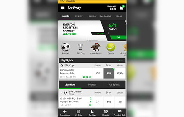 The home page of the Betway BlackBerry betting app