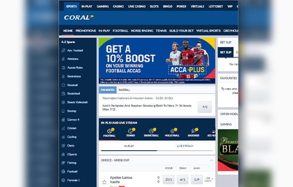The home page of the Coral iPad betting app