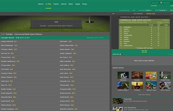 the live betting arena at bet365