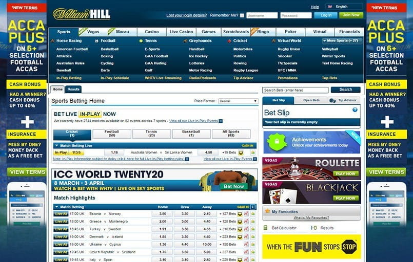 The front page at William Hill
