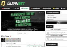 The QuinnBet football markets page from their website