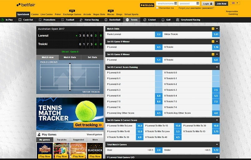 the in-play betting arena at betfair