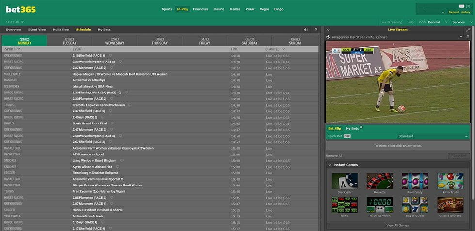 Risk free betting bet365 live low difficulty bitcoins stock